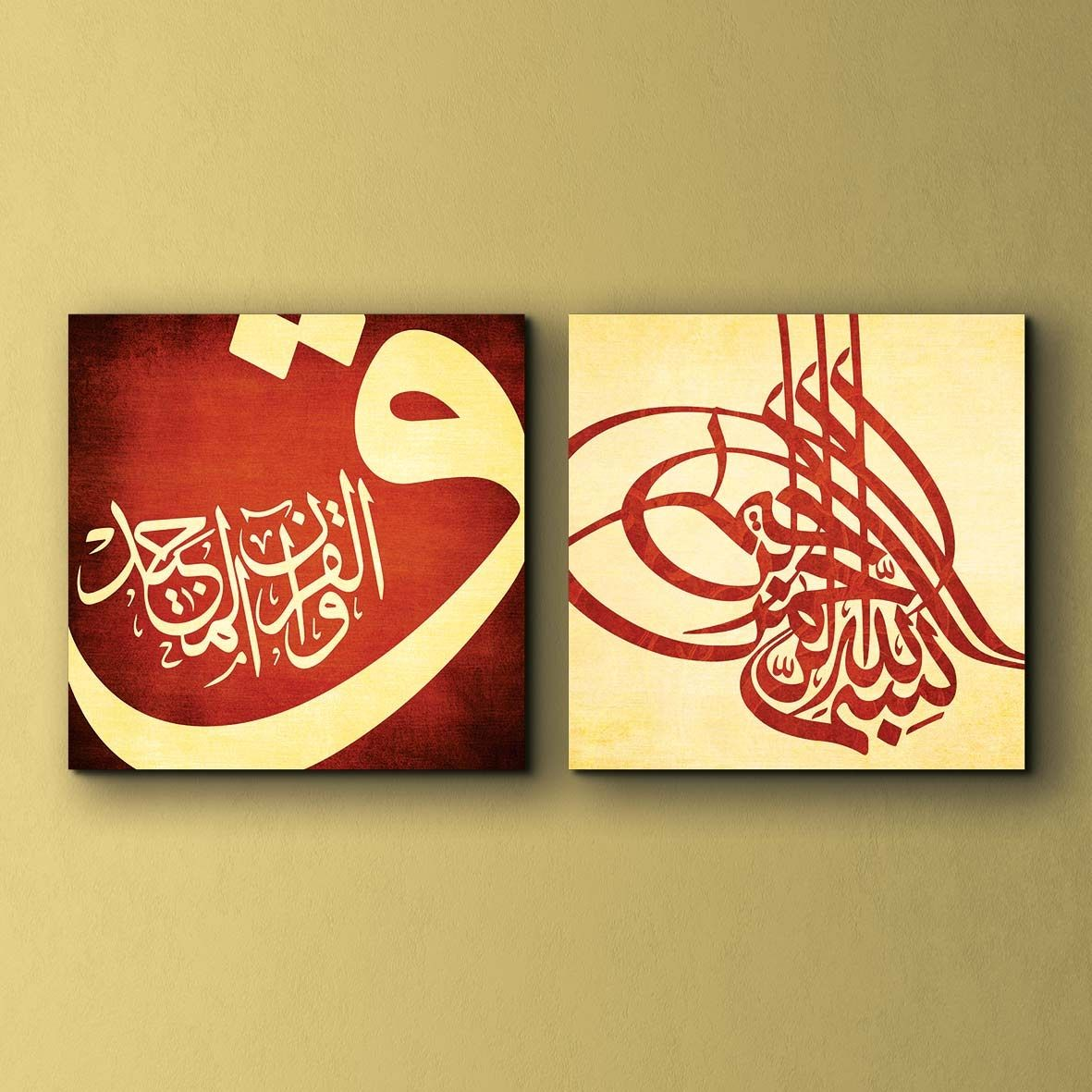 Magnificent Islamic Canvas Wall Art Photo - Art & Wall Decor ...