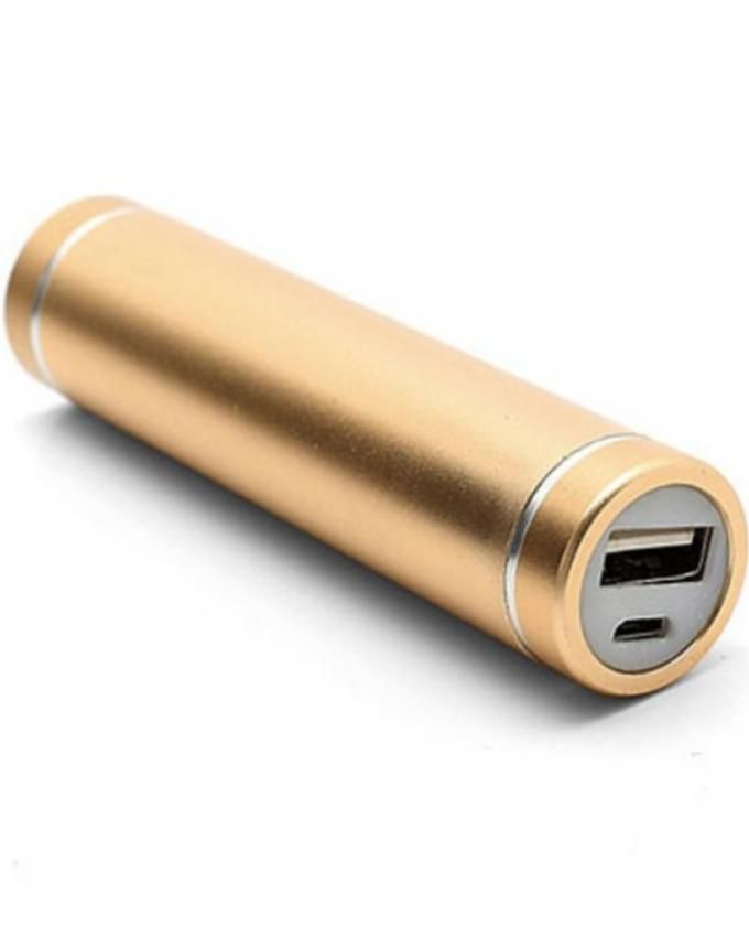 intercon 3000mAh Cylinder Mobile Power Bank - Gold