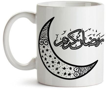 Mug Mubarak EgyptSouq And Ph Price In Kitchenware Ramadan Home k0OPX8Nnw