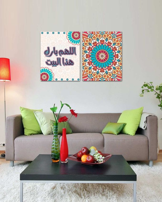Kazafakra Cg2160 Canvas Modern Islamic Tableau Set Of 2 Buy Online Jumia Egypt