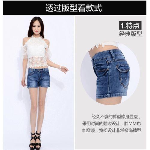 ef5e8a74f33d Yingwoo Shorts Hot Sale Trousers