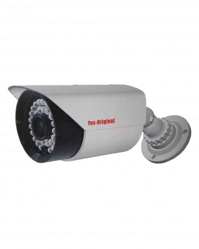 Yes Original  OR-B200 AHD Outdoor Security Camera - White