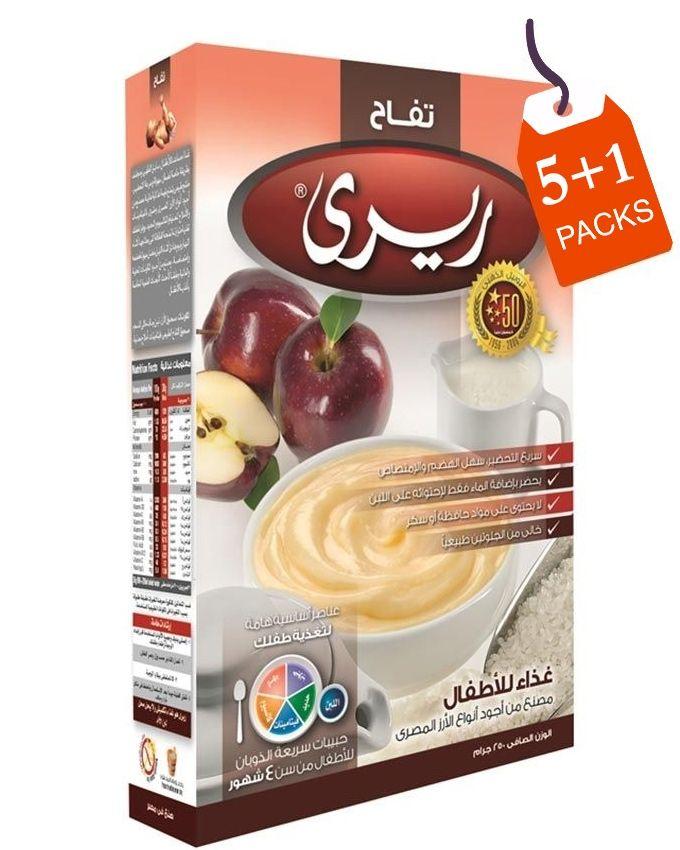 Riri Apple - 200g - 5 Pcs + Free Pack