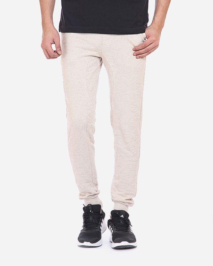Andora Solid Sweatpants - Beige