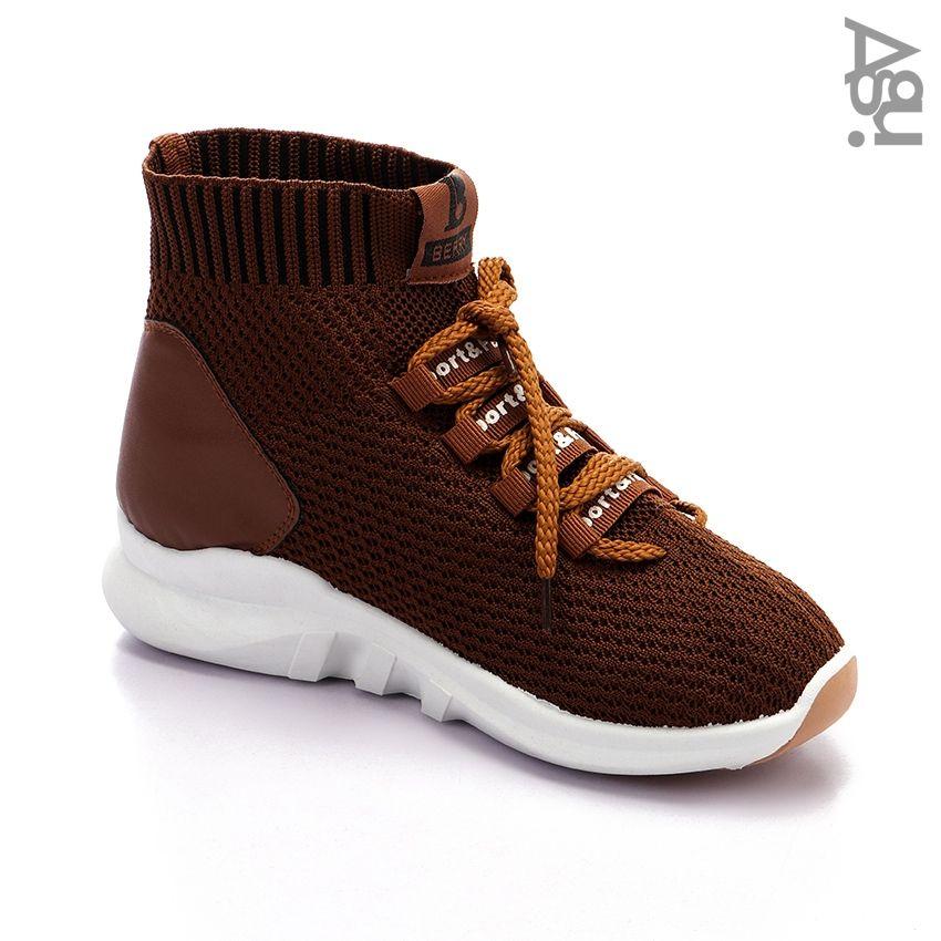 2b0c1a6b5 سعر Agu Women High Neck Sock Sneakers - Coffee فى مصر | جوميا ...