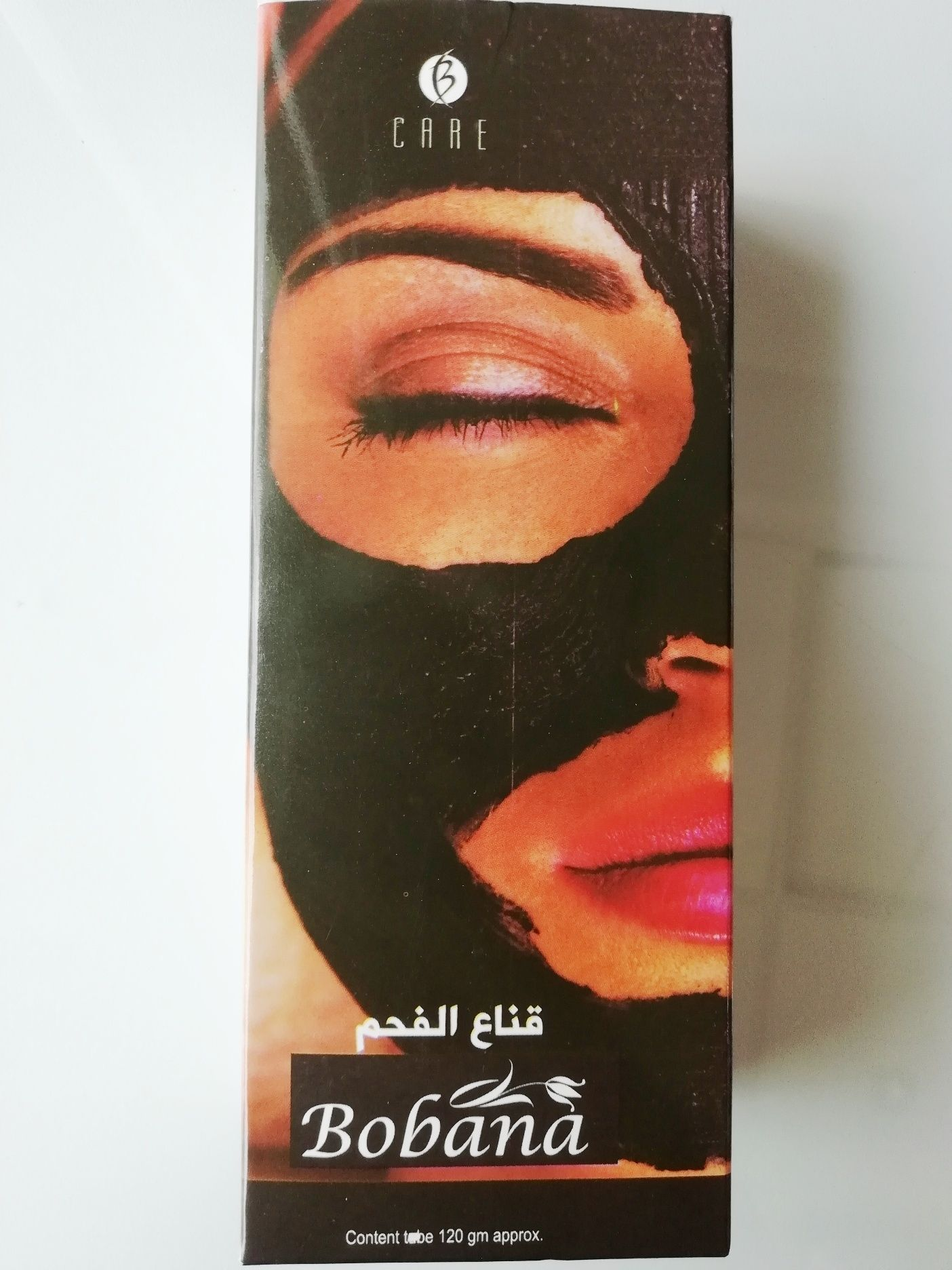 Bobana Charcoal Mask 120g مستحضرات العناية بالبشرة كان بكام كوم