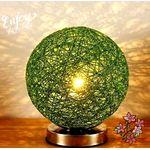 Handmade Table Lamp - 60 Cm