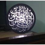 Handmade Table Lamp - 22 Cm - Brown