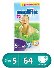 حفاظات مولفيكس - مقاس 5 - 64 قطعة
