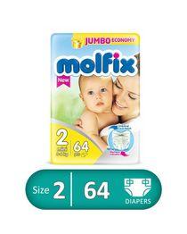 حفاظات مولفيكس - مقاس 2 - 64 قطعة