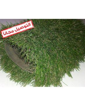 El Hedaya Sport Garden Landscape Carpet - 36 mm