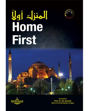 Home First