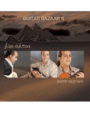DJ Recording Guitar Bazaar vol.4 - Sherif Mostafa
