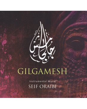 DJ Recording Seif Oraibi - Gilgamesh