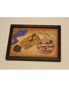 Malika mdjumia11- Arabic Handwritten Frame logo