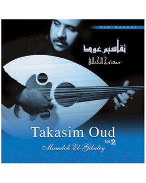 DJ Recording Takasim Oud vol.2 - Mamdoh El-Gibaley