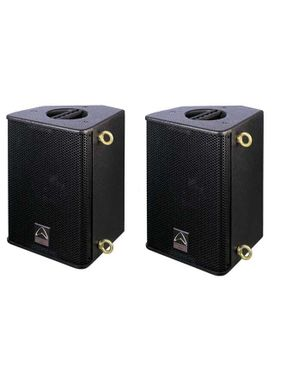 Wharfedale TWIN-12X - Speakers - Pair logo