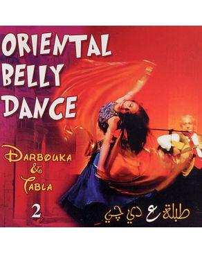 DJ Recording Darbouka & Tabla Vol. 2