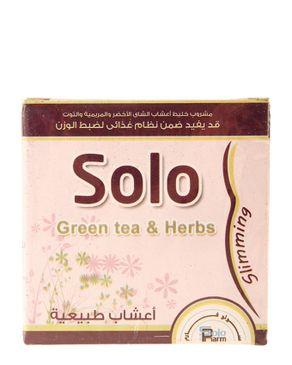 Solo Green Tea & Herbs (Slimming) 2gm x 10 sachet