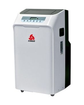 GUG Portable Cool & Heat Air Conditioner - 1.75HP logo