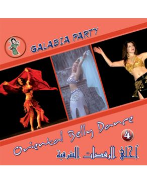 DJ Recording Oriental Belly Dance vol.4