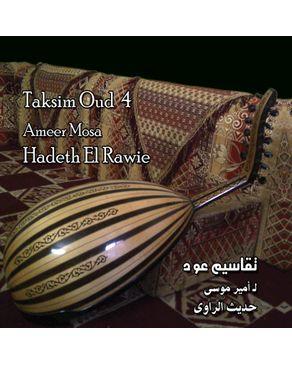 DJ Recording Taksim Oud vol.4 - Ameer Moussa