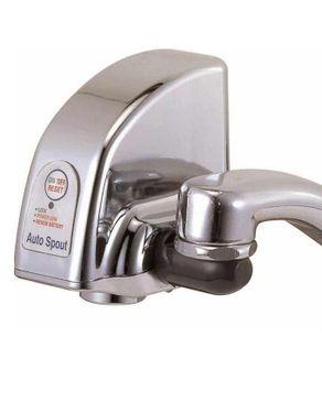 RU-2003C - IR Water Sensor - Silver