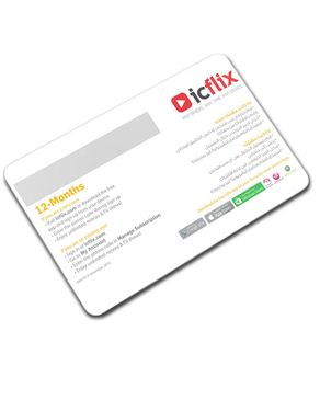 icflix Online Streaming Subscription Card - 12 Months