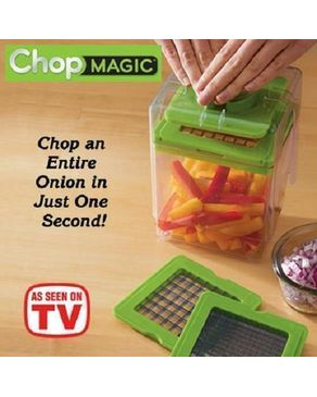 GUG Vegetable Magic Chopper logo