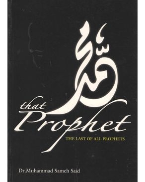 That Prophet - The Last of All Prophets