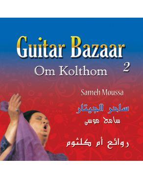 DJ Recording Guitar Bazaar vol.2 - Om Kolthom