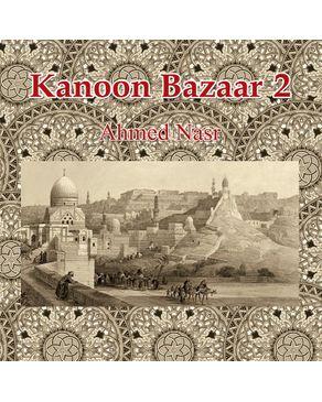 DJ Recording Kanoon Bazaar vol.2 - Ahmed Nasr