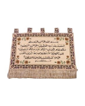 Badawya ko12 - Islamic Goblan