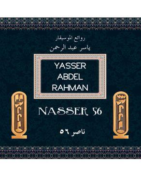 DJ Recording Nasser 56- Yasser abdel rahman