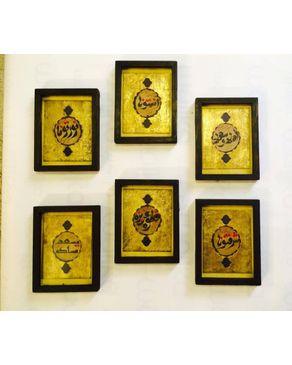 Malika ns15fnew - Oriental Wooden Frames - Set of 6 logo