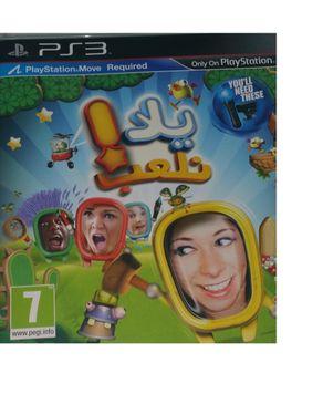 Sony CD يلا نلعب - PS3