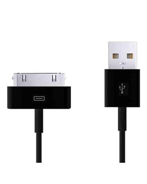 IPod USB cable - 1 meter