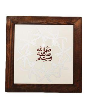 Malika Qur'an Print Wooden Wall Frame logo