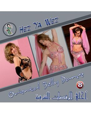 DJ Recording Oriental Belly Dance  vol.8