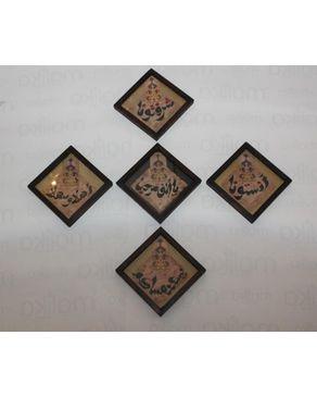 Malika ns15fnew-set of 5 Wooden Frames logo