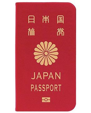 Ozaki Diary Slim Folio Case For Galaxy S4 – Japan