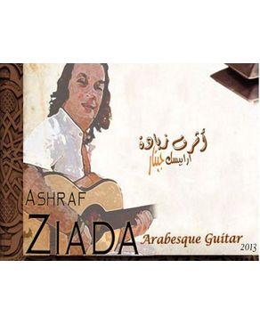 DJ Recording Arabesque Guitar - Ashraf Ziada
