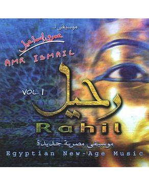 DJ Recording Amr Ismail - Rahil Vol.1