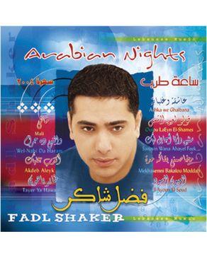 DJ Recording Arabian Nights - Fadel Shaker