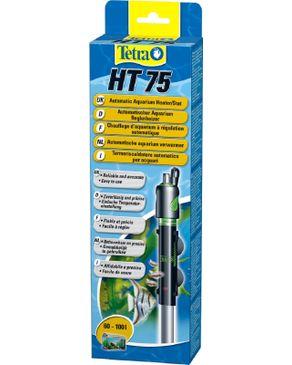 Tetra HT Aquarium Heater - 75W logo