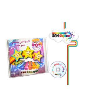 Big On Children Music CD Sings For