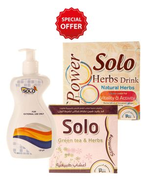 Solo One Solo Firming +Solo Slimming Drink +Solo Power Drink