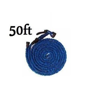 As Seen on TV Expanding x hose 50 feet logo