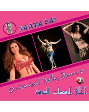 DJ Recording Oriental Belly Dance vol.2