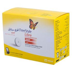 Shop Free Style Libre 1 Sensor Arabian Gulf Edition Mg Dl Jumia Egypt